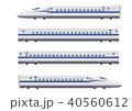 新幹線 40560612