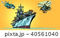 運搬船 ミリタリー 軍事のイラスト 40561040