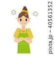 怒る 女性 主婦のイラスト 40561352