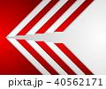 ベクトル ジオメトリック 幾何学的のイラスト 40562171