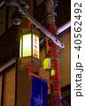 防犯カメラ 横浜中華街 40562492
