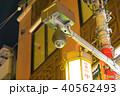 防犯カメラ 横浜中華街 40562493