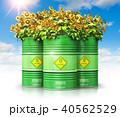 バイオ燃料 樽 バレルのイラスト 40562529