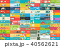 Big collection of banners in flat style. In Set themes business, airport, online workshop, travel 40562621