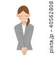 人物 女性 社員のイラスト 40562808