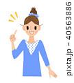 女性 人物 笑顔のイラスト 40563886
