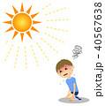 人物 男の子 子供のイラスト 40567638