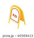 Yellow sandwich board icon, isometric 3d style 40569413