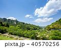 夷耶馬の風景 40570256