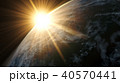 地球 CG 太陽のイラスト 40570441