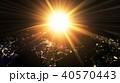 地球 CG 太陽のイラスト 40570443