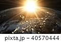 地球 CG 太陽のイラスト 40570444