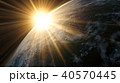 地球 CG 太陽のイラスト 40570445