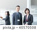 ビジネスマン 会社員 ビジネスの写真 40570508