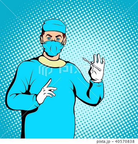 Male surgeon concept, comics style 40570838