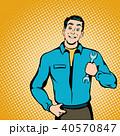 整備士 メカニック 整備工のイラスト 40570847