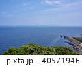 観音崎 東京湾 景色の写真 40571946