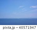 東京湾 景色 海の写真 40571947