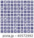40572992
