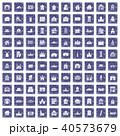 40573679