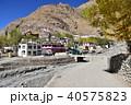 インドの山岳地帯 スピティ谷のカザ 中心部の街並み 住居やゲストハウスや僧院 40575823