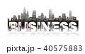 ビジネス 仕事 ビル群のイラスト 40575883