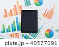 ビジネス グラフ 資料の写真 40577091