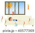 人物 男の子 子供のイラスト 40577369