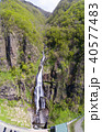 オロロンライン 白銀の滝(空撮) 40577483