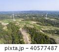 風力発電(空撮) 40577487