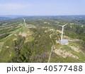 風力発電(空撮) 40577488