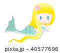 人魚 40577696