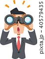 双眼鏡を覗き、何かに気がつくビジネスマン 40579435