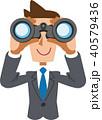 双眼鏡を覗くビジネスマン 40579436