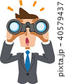 双眼鏡を覗き、何かに気がつくビジネスマン 40579437