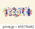 スクール 教育 フレンチのイラスト 40579482