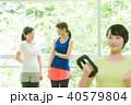 フィットネスをする女性たち 40579804