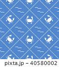 カニ 海 海原のイラスト 40580002