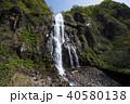 白銀の滝(北海道 オロロンライン) 40580138