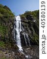 白銀の滝(北海道 オロロンライン) 40580139