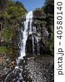 白銀の滝(北海道 オロロンライン) 40580140