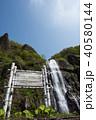 白銀の滝(北海道 オロロンライン) 40580144