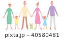 家族 仲良し 人物のイラスト 40580481