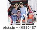 家族 車 ドライブの写真 40580487