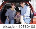 家族旅行 ドライブ  40580488