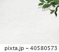 背景 壁 塗り壁のイラスト 40580573