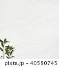 背景 壁 塗り壁のイラスト 40580745