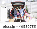 家族旅行 ドライブ 笑顔 40580755