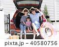 家族旅行 ドライブ 笑顔  40580756