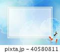 和の背景-和紙-青-金魚 40580811